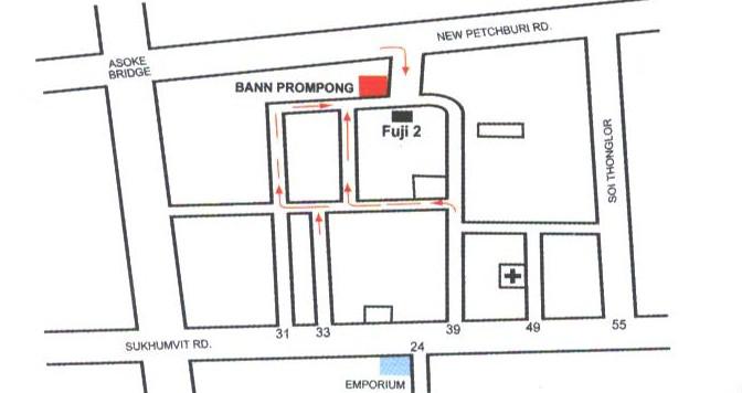 บ้าน พร้อมพงษ์ [Baan Prompong]