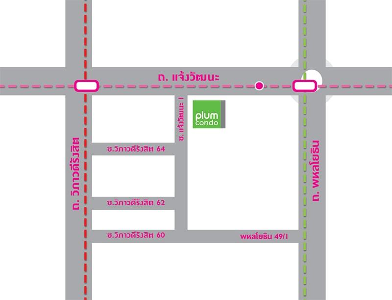 พลัมคอนโด แจ้งวัฒนะ สเตชั่น เฟสใหม่ [Plum Condo Chaengwattana Station New Phase]
