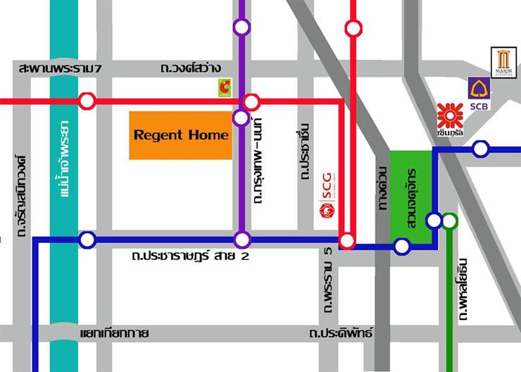 รีเจ้นท์โฮม บางซ่อน อาคาร A [Regent Home Bangson Building A]