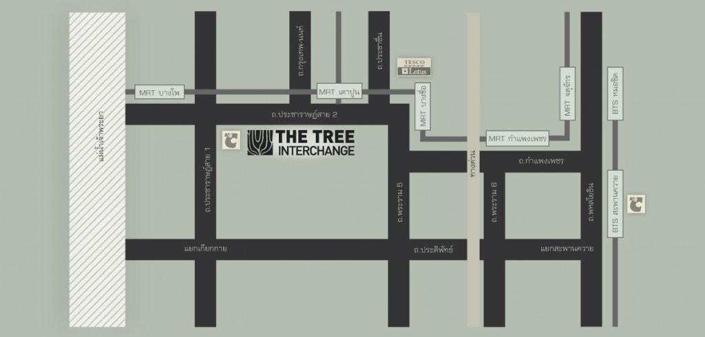 เดอะ ทรี อินเตอร์เชนจ์ อาคาร A [The Tree Interchange Building A]