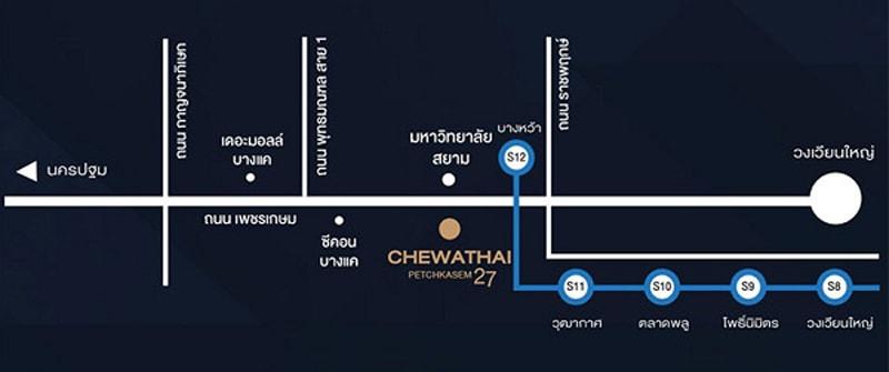 ชีวาทัย เพชรเกษม 27 [Chewathai Phetkasem 27]