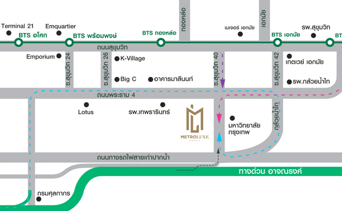 เมโทรลักซ์ เอกมัย-พระราม 4 [Metro Luxe Ekkamai-Rama 4]