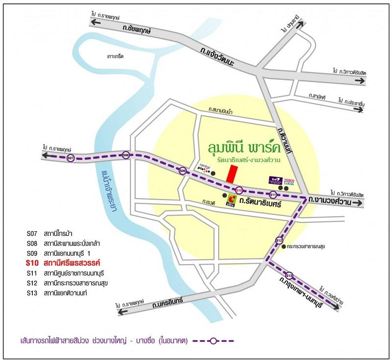 ลุมพินี พาร์ค รัตนาธิเบศร์ – งามวงศ์วาน [Lumpini Park Rattanathibet-Ngamwongwan]