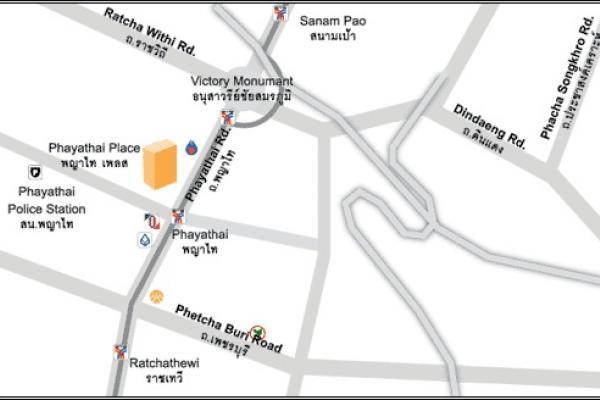 พญาไท เพลส [Phayathai Place]