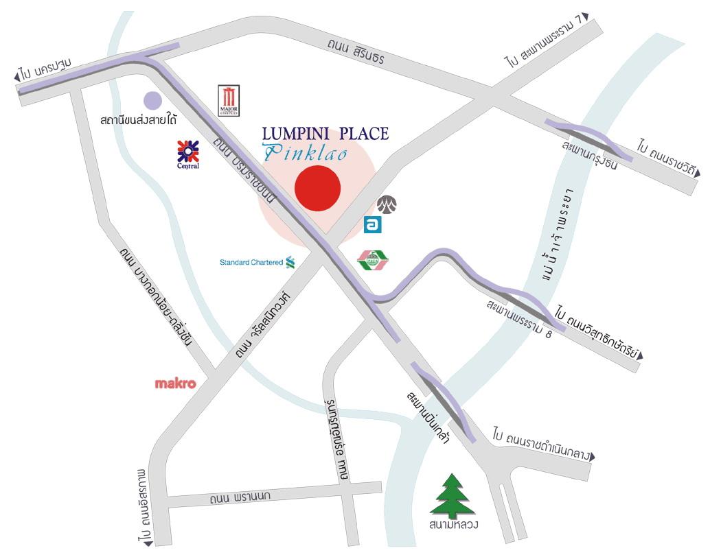 ลุมพินี พาร์ค ปิ่นเกล้า อาคาร A [Lumpini Park Pinklao Building A]