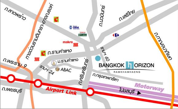 แบงค์คอก ฮอไรซอน รามคำแหง [Bangkok Horizon Ramkhamhaeng]