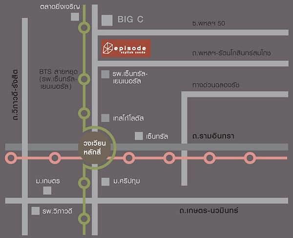 เอพพิโซด พหล-สะพานใหม่ [Episode Phaholyothin – Sapanmai]