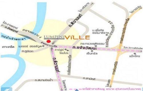 ลุมพินี วิลล์ แจ้งวัฒนะ-ปากเกร็ด [Lumpini Ville Chaengwatthana - Pakkret]