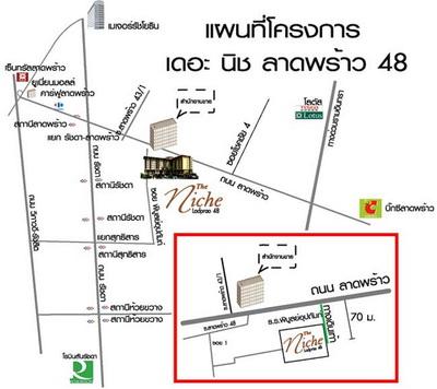 เดอะ นิช ลาดพร้าว 48 [The Niche Ladprao 48]