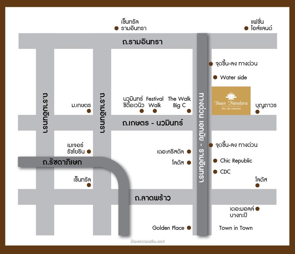 บ้าน นวธารา อาคาร 1 [Baan Navatara Building 1]