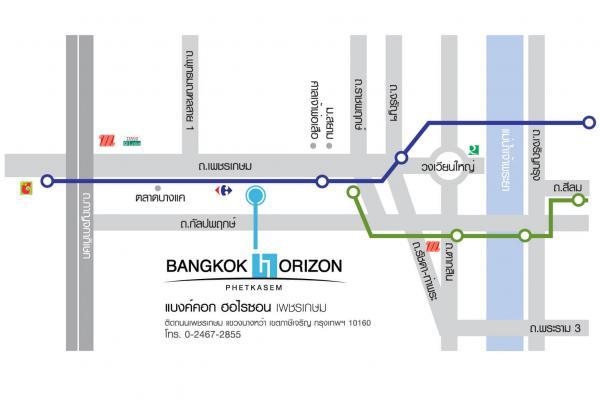 แบงค์คอก ฮอไรซอน รัชดา-ท่าพระ อาคาร 1 [Bangkok Horizon Ratchada-Thapra Building 1]