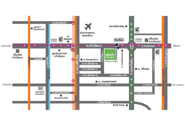 พลัม คอนโด แจ้งวัฒนะ สเตชั่น เฟสใหม่ อาคาร A [Plum Condo Chaengwattana Station New Phase Building A]