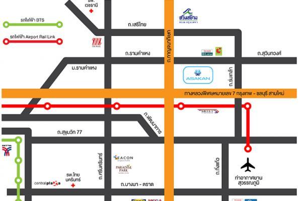 อัสสกาญจน์ซิตี้ รามคำแหง [Asakan City Ramkhamhaeng]