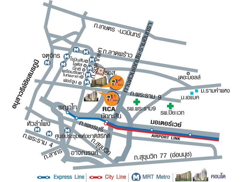 พีจี พระราม 9 อาคาร 1 [PG Rama 9 Building 1]