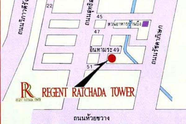 รีเจ้นท์ รัชดา ทาวเวอร์ [Regent Ratchada Tower]