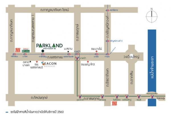 เดอะ พาร์คแลนด์ เพชรเกษม 56 อาคาร A [The Parkland Phetkasem 56 Building A]