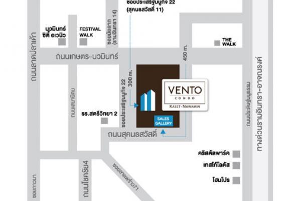 เวนโต้ คอนโด เกษตร-นวมินทร์ อาคาร 1 [Vento Condo Kaset-Navamin]