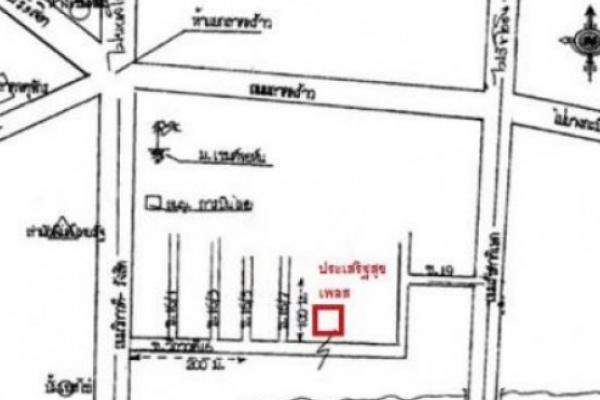 ประเสริฐสุข เพลส [Prasertsuk Place]