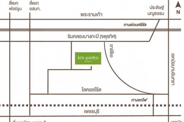 คริสการ์เดน-พระราม-9 [Kris Garden Rama 9]