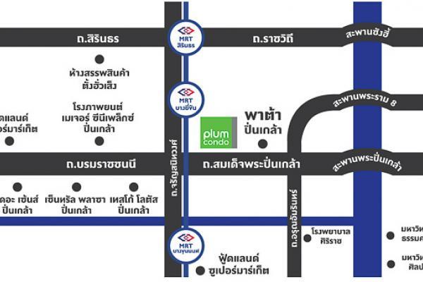 พลัม คอนโด ปิ่นเกล้า สเตชั่น [Plum Condo Pinklao Station]
