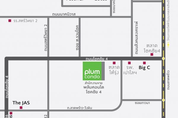 พลัม คอนโด โชคชัย 4 [Plum Condo Chokchai 4]