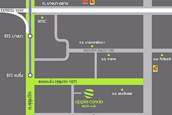 แอปเปิ้ล คอนโด อาคาร 1 [Apple Condo Building 1]
