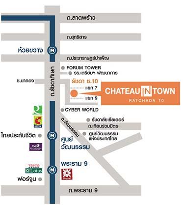 ชาโตว์ อินทาวน์ รัชดา 10 [Chateau in Town Ratchada 10]