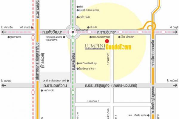 ลุมพินี คอนโดทาวน์ รามอินทรา – ลาดปลาเค้า [Lumpini Condo Town Ramindra - Latplakhao]