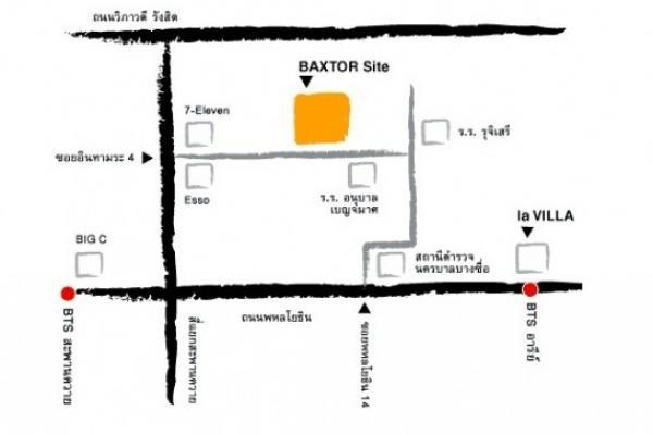แบ็กซ์เตอร์ พหลโยธิน 14 คอนโดมิเนียม [Baxter Phaholyothin 14 Condominium]