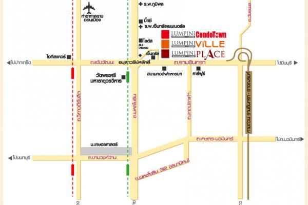 ลุมพินี เพลส รามอินทรา – หลักสี่ [Lumpini Place Raminthra-Laksi]
