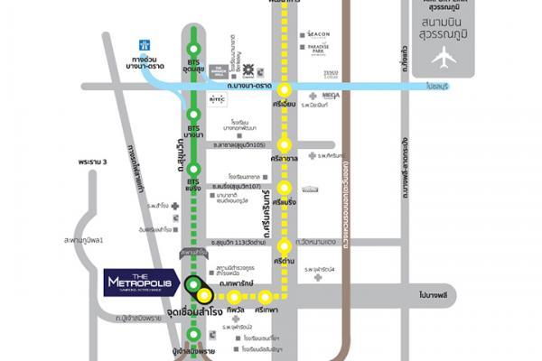 เดอะ เมโทรโพลิส สำโรง อินเตอร์เชนจ์ อาคาร A [The Metropolis Samrong Interchange Building A]