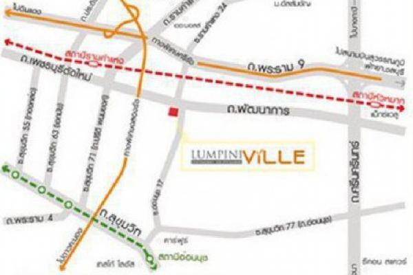 ลุมพินี วิลล์ พัฒนาการ – เพชรบุรีตัดใหม่ [LUMPINI VILLE PATTANAKARN – NEW PHETCHABURI]