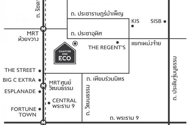 แชปเตอร์วัน อีโค รัชดา-ห้วยขวาง อาคาร 1 [Chapter One Eco Ratchada-Huai Khwang Building 1]