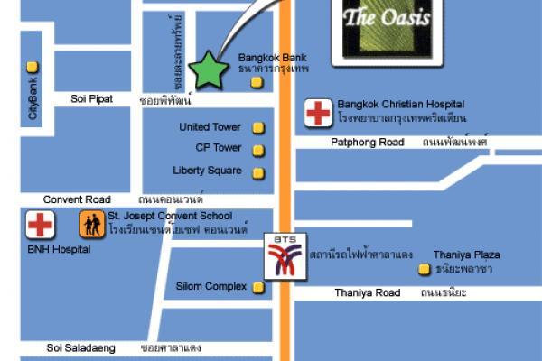 ดิ โอเอซิส (The Oasis Condominium)