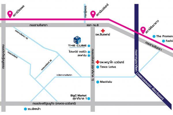เดอะคิวบ์ นวมินทร์-รามอินทรา อาคาร 1 [The Cube Nawamin-Ramintra Building 1]