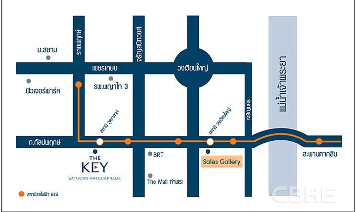 เดอะ คีย์ สาทร-ราชพฤกษ์ อาคาร A [The Key Sathorn-Ratchapruek Building A]
