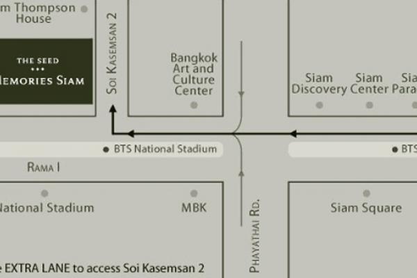 เดอะ ซี้ด เมมโมรี่ สยาม อาคาร A [The Seed Memories Siam Building A]