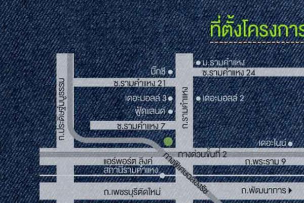 เดอะ เบส พระราม 9 – รามคำแหง [The Base Rama 9 - Ramkhamhaeng]