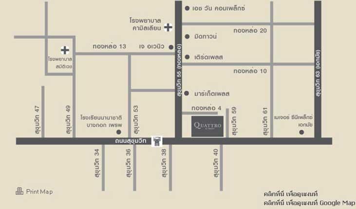 ควอทโทร บาย แสนสิริ [Quattro By Sansiri] อาคาร A