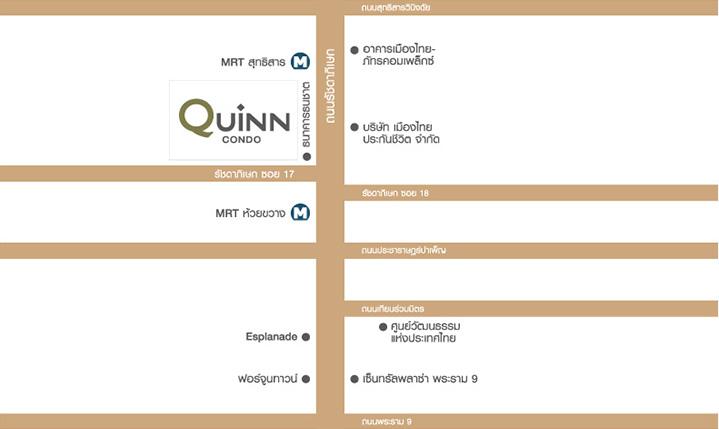 ควินน์ รัชดา 17 [Quinn Ratchada 17] อาคาร A