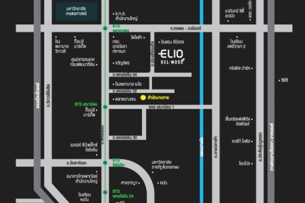 เอลลิโอ เดล มอสส์ พหลโยธิน 34 อาคาร 1 [Elio Del Moss Phaholyothin 34 Building 1]