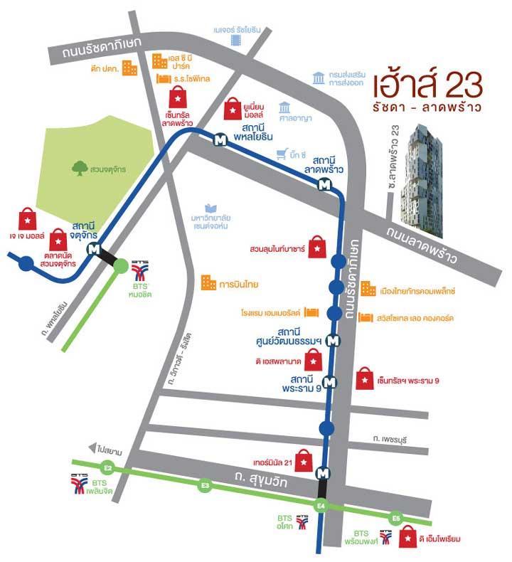 เฮ้าส์ 23 รัชดา-ลาดพร้าว [Haus 23 Ratchada-Ladprao]