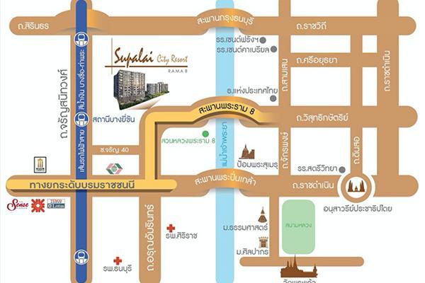 ศุภาลัย ซิตี้ รีสอร์ท พระราม 8 [Supalai City Resort Rama 8]