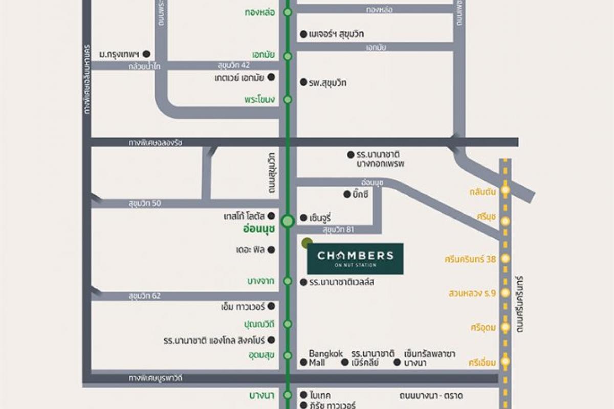 แชมเบอร์ส อ่อนนุช สเตชั่น [Chambers Onnut Station]