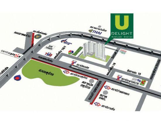 ยู ดีไลท์ @ จตุจักร สเตชั่น อาคาร A [U Delight @ Jatujak Station Building A]