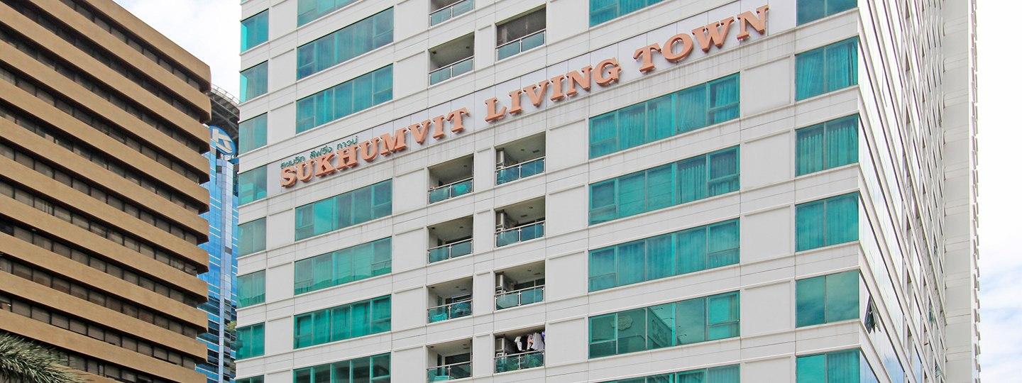 สุขุมวิท ลิฟวิ่ง ทาวน์ [Sukhumvit Living Town]