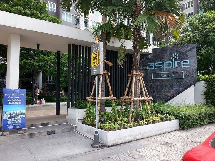 แอสปาย พระราม 4 อาคาร 1 [Aspire Rama 4 Building 1]