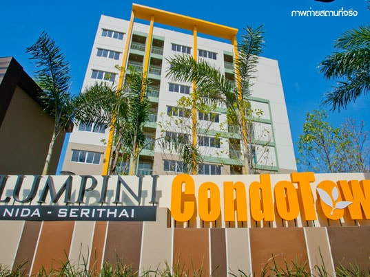 ลุมพินี คอนโดทาวน์ นิด้า-เสรีไทย [LUMPINI CONDOTOWN NIDA – SEREETHAI]