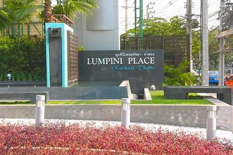 ลุมพินี เพลส รัชดา-ท่าพระ[Lumpini Place Ratchada-Thapra]