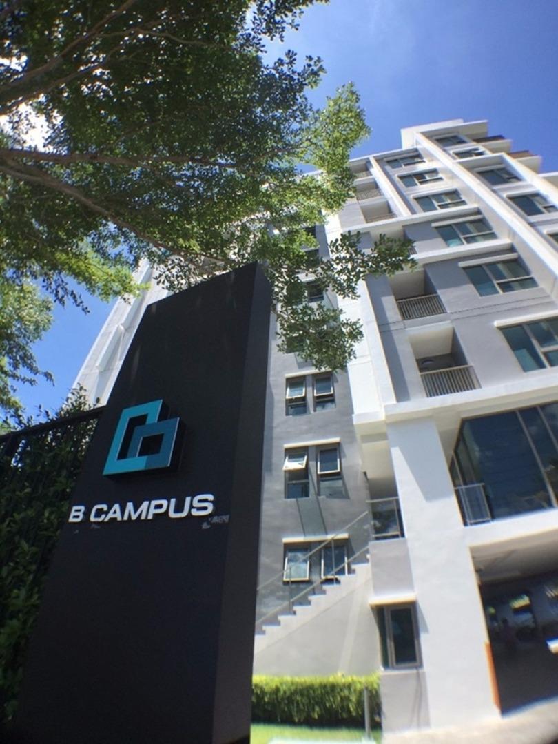 บี แคมปัส [B Campus]